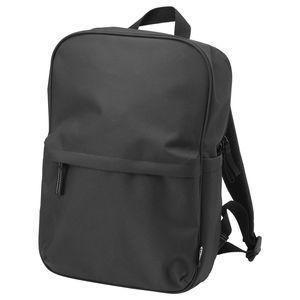 IKEA Bags - IKEA STARTTID Laptop Backpack 3 Gal 304.398.48